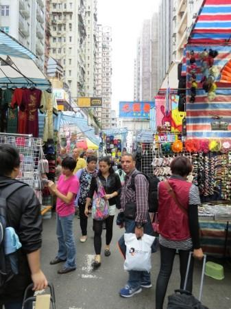 Strade Hong Kong