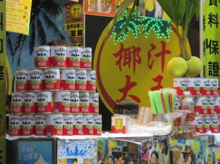 Mercato di Mong Kong